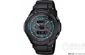Wholesale Sports Watches: Casio  G-shock Sprot Watch