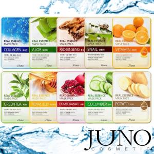 Wholesale sheet mask korea: JUNO Collagen Mask Sheet Naturel Ingredients 8 Different Series Made in Korea