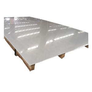 Wholesale decoration: Decorative Stainless Steel Sheet