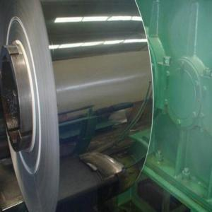 Wholesale steel strip: Stainless Steel Divider Strip