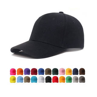 Sell Customizable Hiphop Hats with Best Price