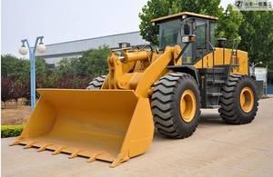 Wholesale loader: Wheel Loader