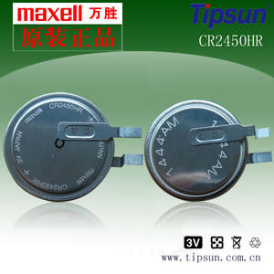 Wholesale Button Cell Batteries: Original Maxell CR2450HR T23 High Temperature Coin Battery for TPMS