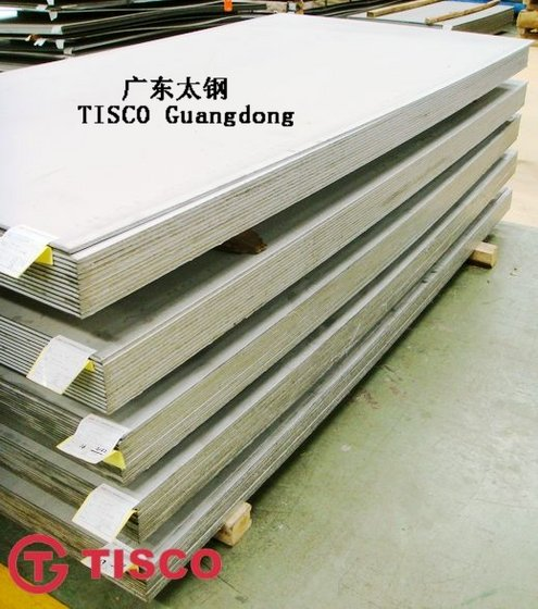 Tisco Hot Rolled Stainless Steel Plates