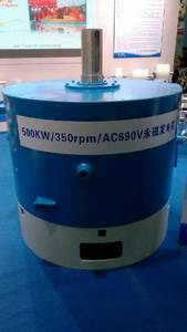 Wholesale hydro turbine: PM Generator 50W-500KW/50rpm-750rpm