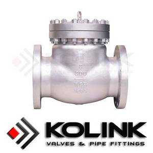 Wholesale steel casting: Cast Steel Swing Check Valve
