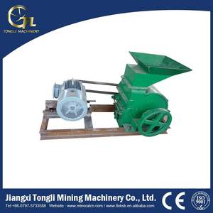 Wholesale hammer mill: Small Hammer Mill/Hitting Granulating Machine