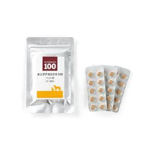 Wholesale material arts: Immune Booster 'King Agaricus 100' for Pets
