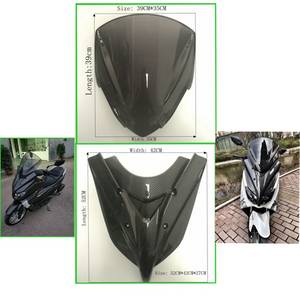Wholesale panel pc: Smoke PC Windscreen Windshield Black Water Transfer Pringting Light Cure Panel for 2016Nmax 155 125
