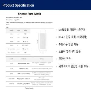 Wholesale kf ad: Disposable Face Mask