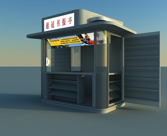 food kiosk outdoor kiosk public kiosk kiosk design id 7165614 product details view food. Black Bedroom Furniture Sets. Home Design Ideas