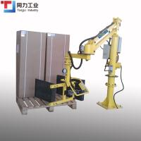 Stable Structure Hard Arm Material Handling Manipulator