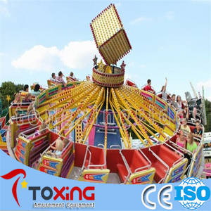 Wholesale kids park: High Quality Park Kids Hully Gully Mini Amusement Rides