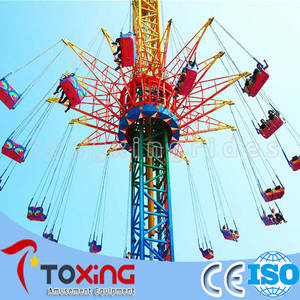 Wholesale balloon machine: Sky Spin Flying Tower Amusement Park Rides