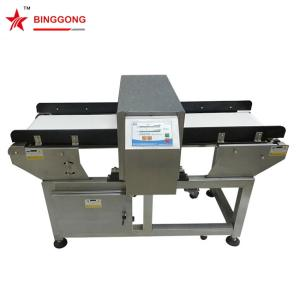 Wholesale steamed dumpling: BG-JSZ All Metal Conveyor Metal Detector