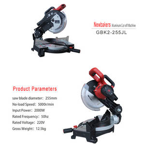 Wholesale cut off machine: Cut Off Machine Power Tool (255JL)