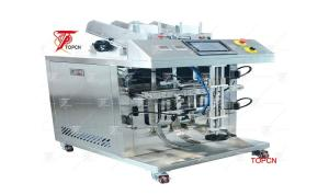 Wholesale packing machine: Facial Mask Packing Machine