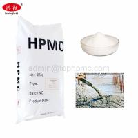 Construction Grade HPMC(Hydroxypropyl Methyl Cellulose) for Cement Mortar