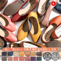 Ballet Flat Lady Shoes Handmade Quality Shoes 3