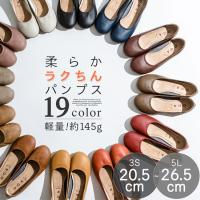 Ballet Flat Lady Shoes Handmade Quality Shoes
