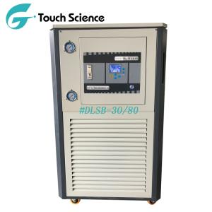 Wholesale cooling system: DLSB-30/80 Cooling Chiller for Vacuum Research Systems