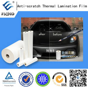 Wholesale Composite Packaging Materials: Anti-Scratch BOPP Thermal Laminating Film