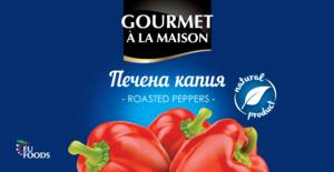 Wholesale Canned Vegetables: Gourmet Ala Maison
