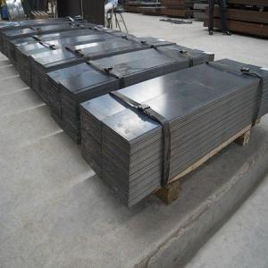Wholesale q235: Q235 Hot Rolled Steel Plate