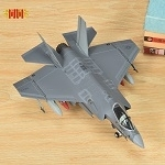 Wholesale plane model: 1/72 Scale Lockheed Martin F-35 Lightning II Diecast Plane Model Newest Edition