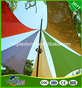 Wholesale web set: HDPE Waterproof Sun Shade Sail with Low Price
