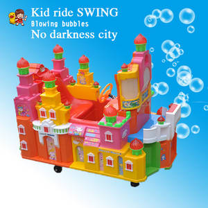 Wholesale indoor game toys: 2015 Hot Sell Newest Kiddie Ride Swing Machine Coin Operated Amusement Park Toy
