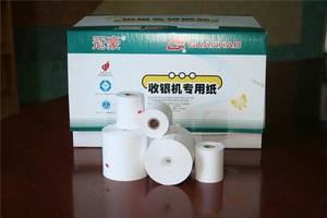 Wholesale Cash Register Paper: Best Quality Cash Register Paper Roll