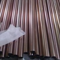 Sell Decorative Stainless Steel Tube Color Coated Tube Pipe