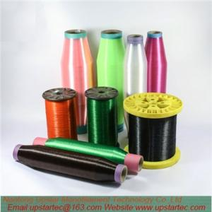 Wholesale polyester yarn: PET (Polyester) Monofilament Yarn