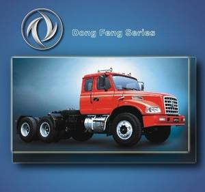 Wholesale Truck Accessories: Dongfeng