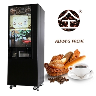 JQ-002-A Coffee Vending Machine with Automatic Cup Dispensing and Lid Covering System