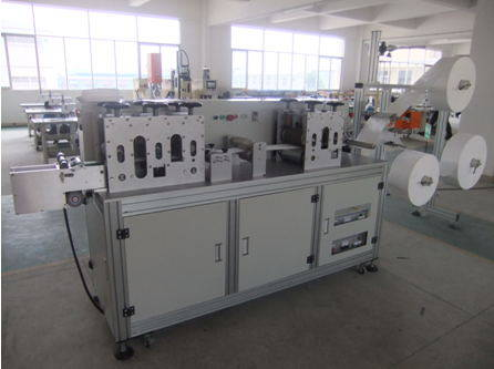 Sell Nonwoven Face Mask Machine