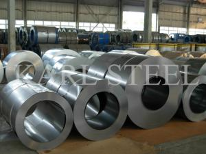 Wholesale cold rolled coils: Cold Rolled 201 Stainless Steel Coil