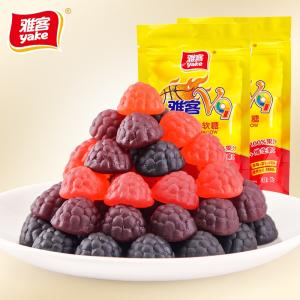 Wholesale vitamin c: Yake V9 Fruit Filled Gummy Candy with Vitamin C