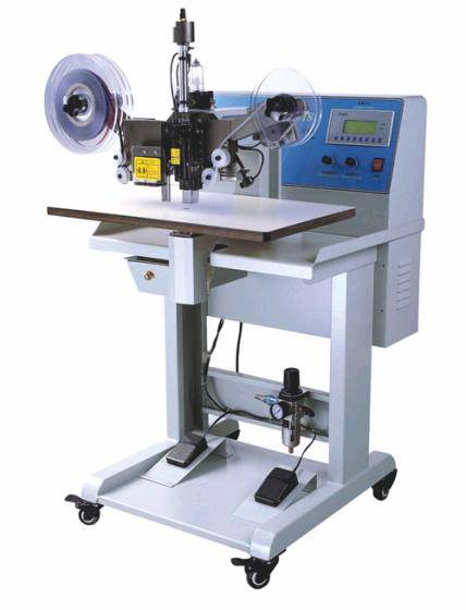 Sell Ultrasonic Sequin Setting Machine (V-218)