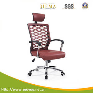 Wholesale chair upholsterring: Top Quality Upholstered Office Chair (A616E)