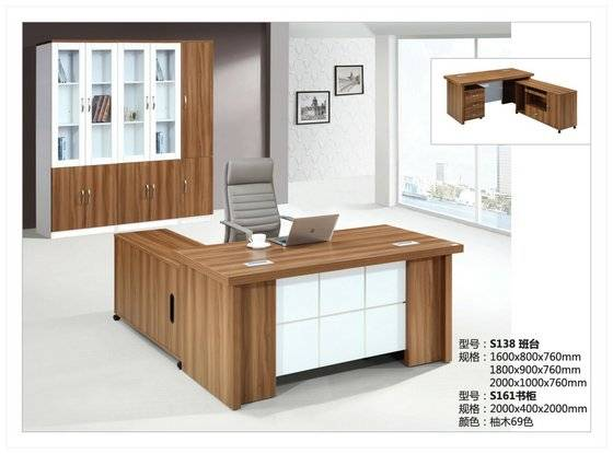 Commercial Furniture: Sell official furniture office table official desk