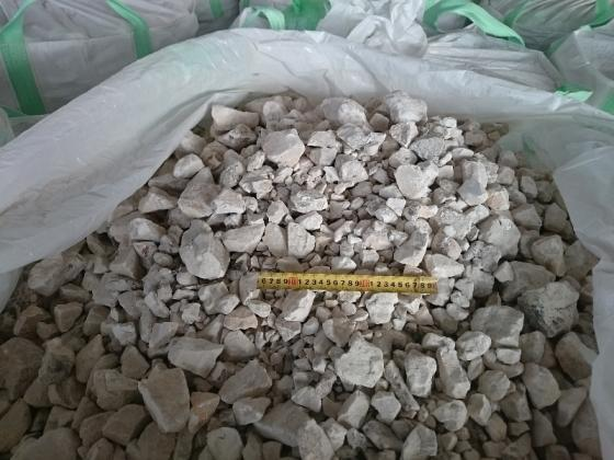 Sell Burnt dolomite for Steel Plants