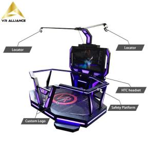 Wholesale parking: 9d Standing Platform Virtual Reality Equipment for Theme Park