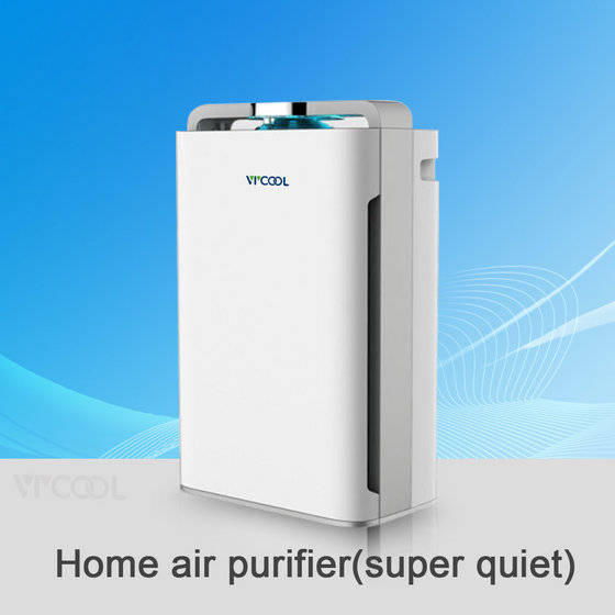 Air Purifier: Sell Home Air Purifier with Inverter Technology