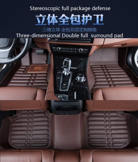 Sell three-dimensional full  surround car mat