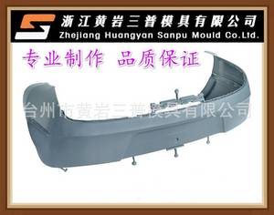 Wholesale hot runner parts: Hot Runner Injection Mould for ,Professional Auto Parts Manufactor,Customized
