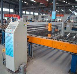 Sell Cutting Machine