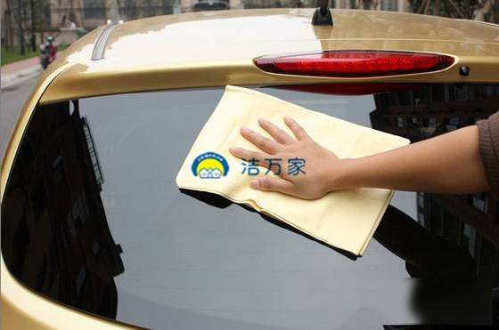 Sell Home Supply Furniture Windows Screen Glazing Cleaning Towel