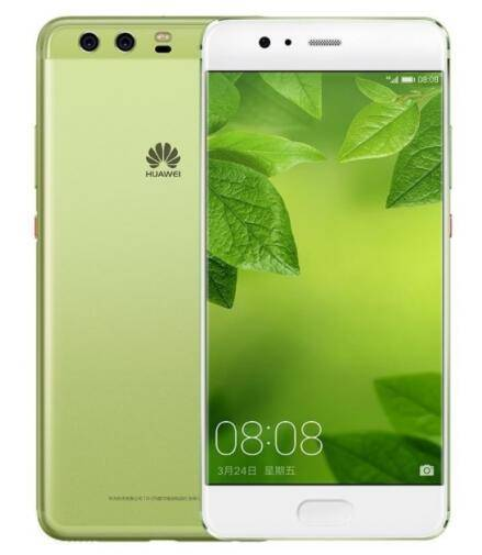Sell Huawei P10 Plus 6GB 128GB Kirin 960 Octa Core Android 7.0 4G LTE